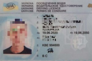Zatrzymany pijany kierowca z Ukrainy